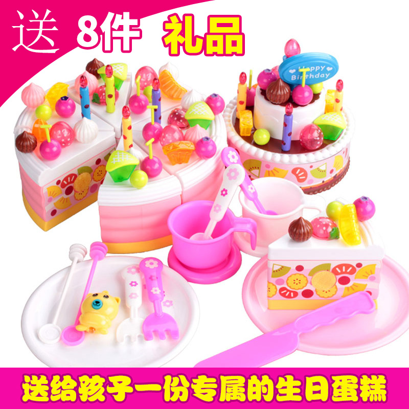 Children Play House Singing Birthday Cake Toy Set Baby Creative Cut Music Boys And Girls