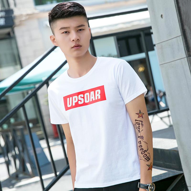夏季2018新款短袖男士t恤白色半袖打底衫潮流韩版圆领青年上衣服