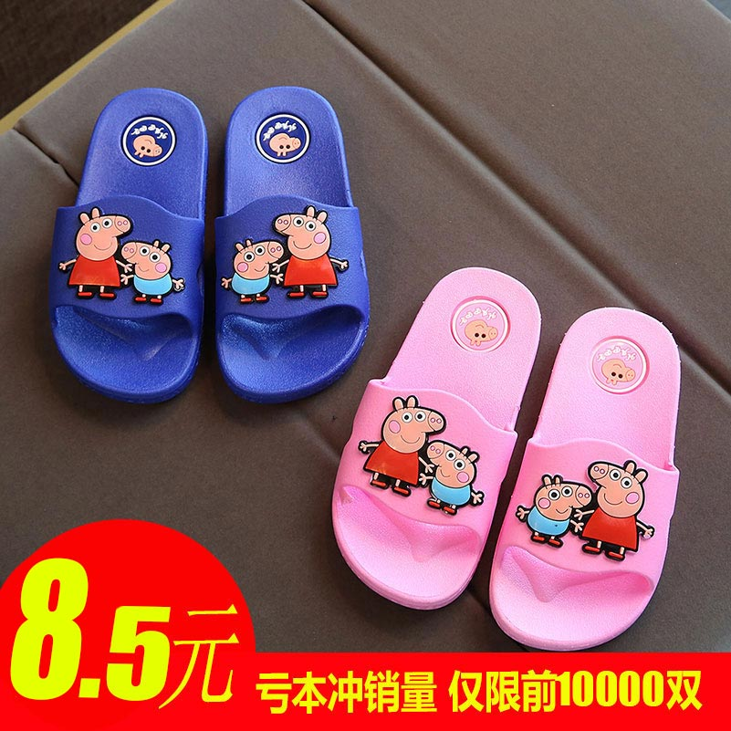 Child Slippers Female Summer Cartoon Cute Home Sandals Bathroom Interior  Little Princess 2017 New Boys Bathing