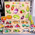 蒙氏早教认知手抓板拼图儿童益智力玩具1积木2宝宝嵌板入门级3岁6