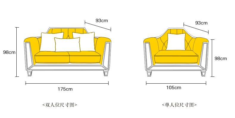 0938沙发改文案_30.jpg