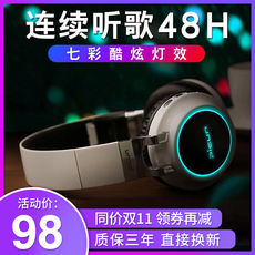 Authentic products P60 headset headset Bluetooth wireless mobile phone computer headset music with wheat noise reduction monitor sports games eat chicken voice Apple universal running boys and girls oppovivo