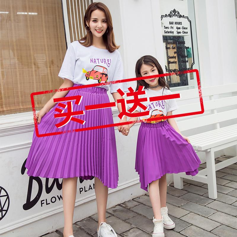 Parent-child Summer 2019 new tide family summer mother and daughter parent-child skirt suit princess skirt dress
