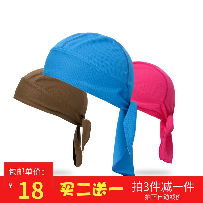 Bicycle Turban Hip-hop hip hat riding helmet lining hat Quick dry guide sweat belt male and female sunscreen pirate hat