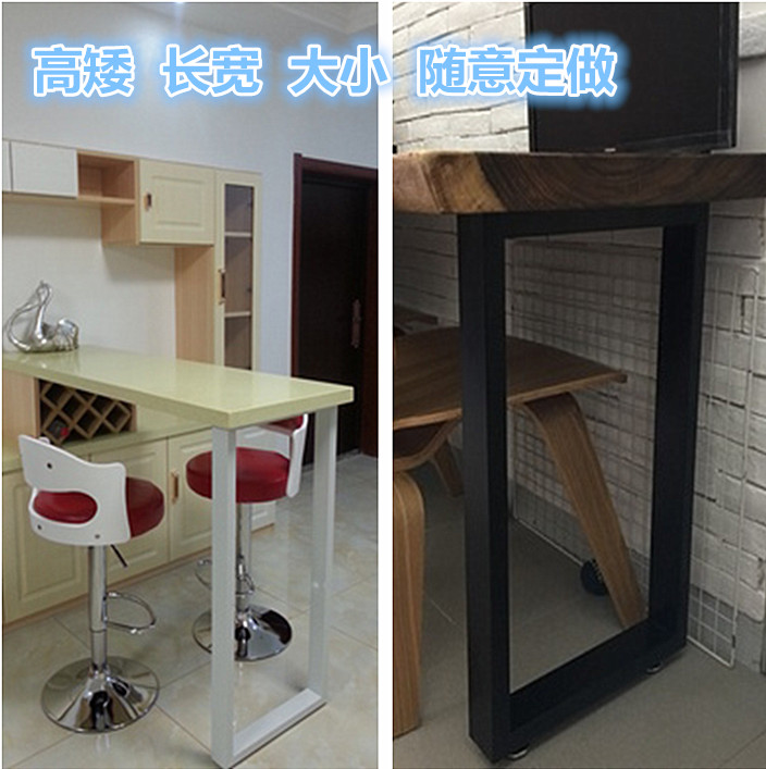 Custom Cabinet Support Bar Foot Support Table Support Marble Table Leg  Shelf Support Desk Legs