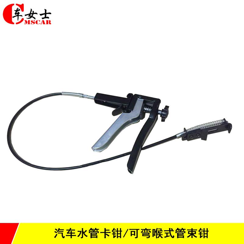 可弯式喉式管束夹钳 汽车汽车水管钳 卡箍钳卡扣钳 油管钳 喉箍钳