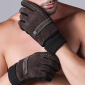 Men's Warm Winter Gloves