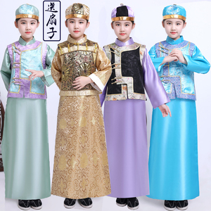 Children's chinese ancient qing dynasty costumes for boys photos performance drama prince emperor cosplay robes for kids