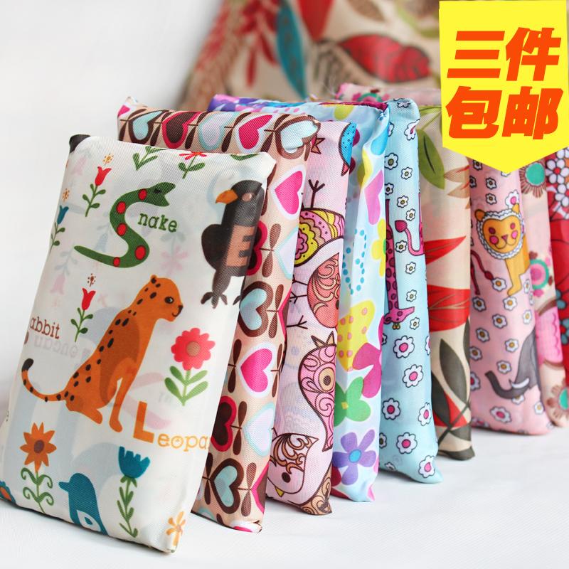 时尚超大号环保袋购物袋折叠收纳袋单肩超市便携袋防水手提袋潮A5