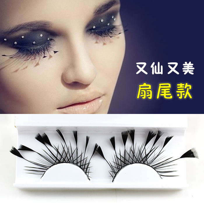 Usd 561 Exaggerated False Eyelashes Stage Makeup Feather Creative