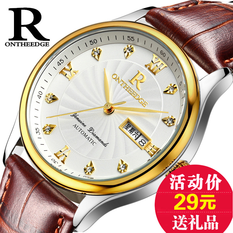 Authentic ultra-thin waterproof business leather belt quartz female watch men's watch couple students male ladies men watch