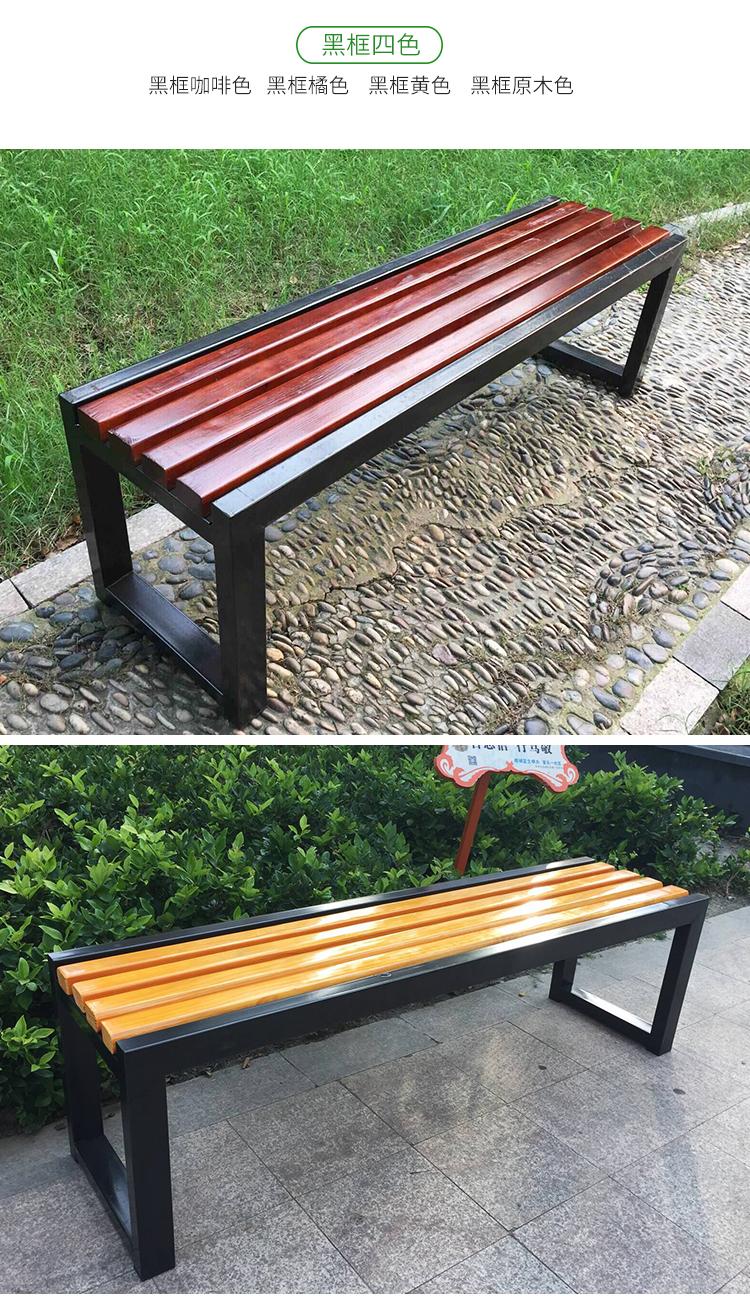 户外休息椅室外椅子园林公园椅子长椅排椅长条椅长凳子广场休闲椅详情图