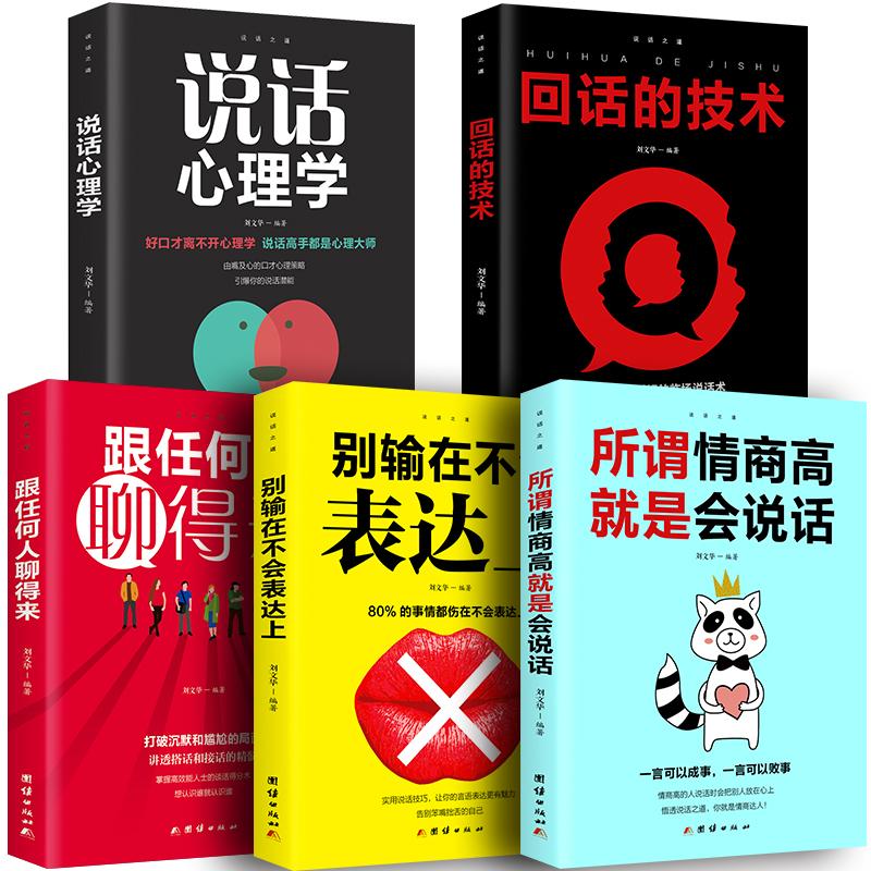 抖音书单:读完这五本书存款飙升