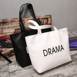 2018 new female bag wild big bag simple bulk tote bag female hand bag shoulder bag Korean wave custom