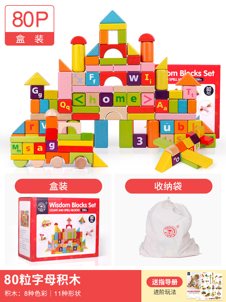 80 Boxes Of Letter Blocks (send Guide Book)