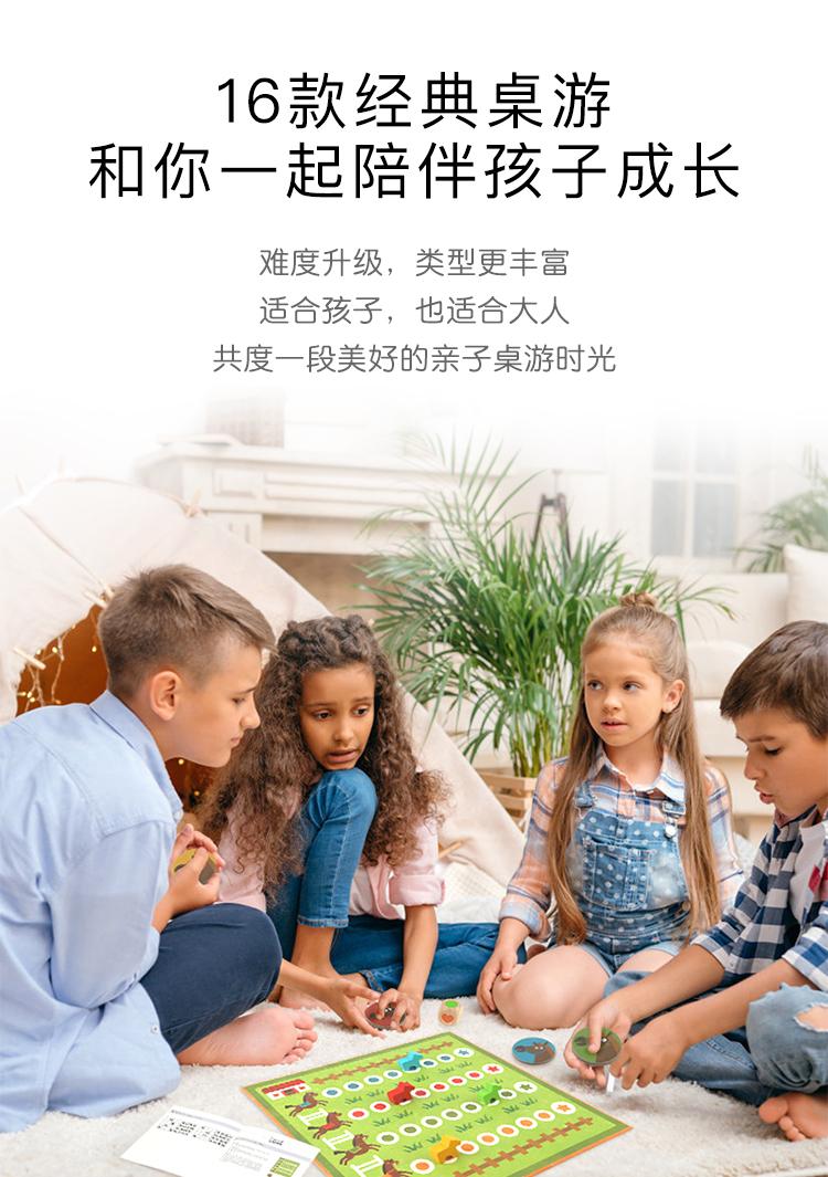 弥鹿mideer儿童多功能桌面益智玩具棋游戏飞行棋国际象棋入门数独商品详情图