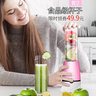 Micro juice mini household fruits and vegetables multi-function small automatic student juice cup fried fruit juice machine