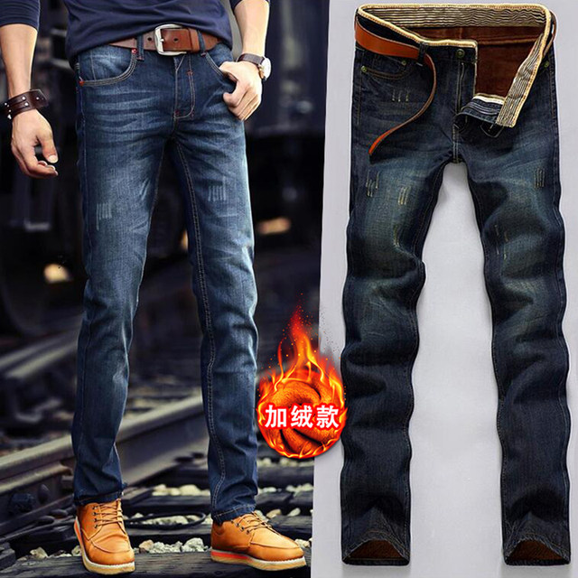 High-end denim long pants men fall thick velvet double with loose straight autumn and winter outer wear warm days plus Trousers