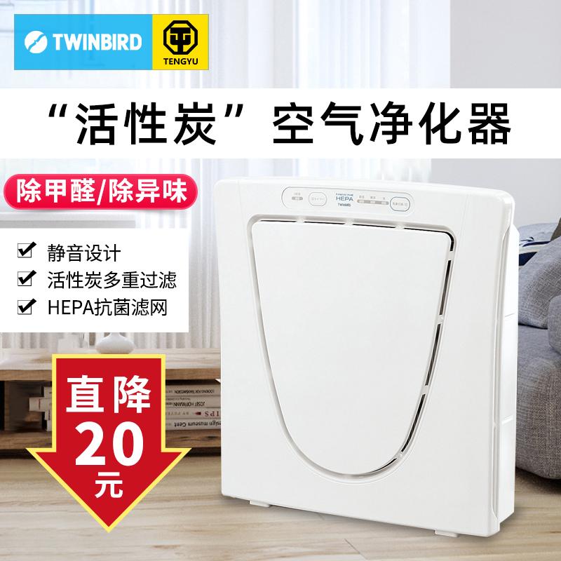 日本双鸟甲醛净化器卧室除空气小型室吧家用v甲醛活性炭除二手烟味