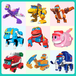 Smart Creators new help to help the dragon dispatch children's toy set deformation dinosaur expedition team Bang Bang Long genuine full set