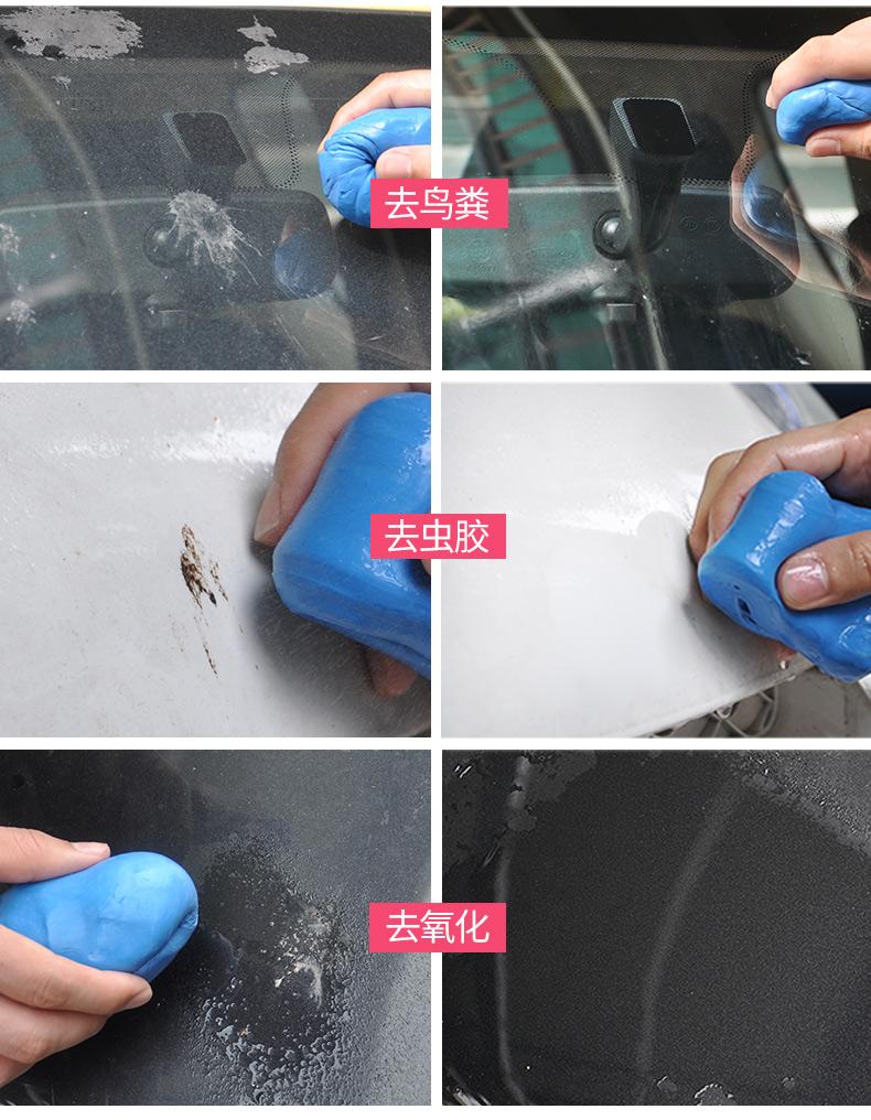 【抖音爆款】汽车清洁神器软胶 10