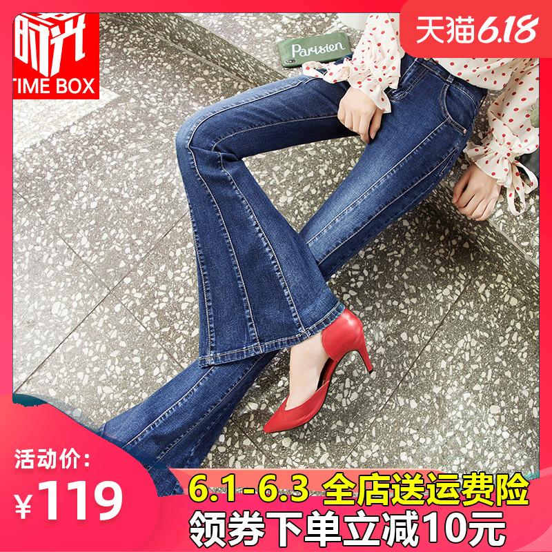 喇叭裤女高腰春秋2020新款潮裤子显瘦拖地阔腿拼接长裤微喇牛仔裤