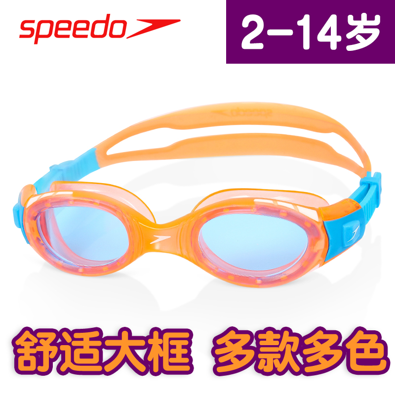 005b57d6747 ... HD anti-fog waterproof girls children swimming goggles. Zoom · lightbox  moreview · lightbox moreview · lightbox moreview · lightbox moreview ...