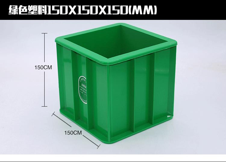 150方工程塑料试模