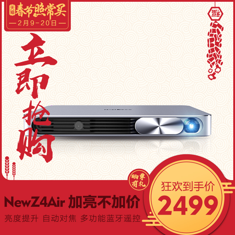 Поляк метр New Z4Air проекция инструмент умный проекция машинально домой hd 3D нет экран телевизор wifi поддерживать 1080p
