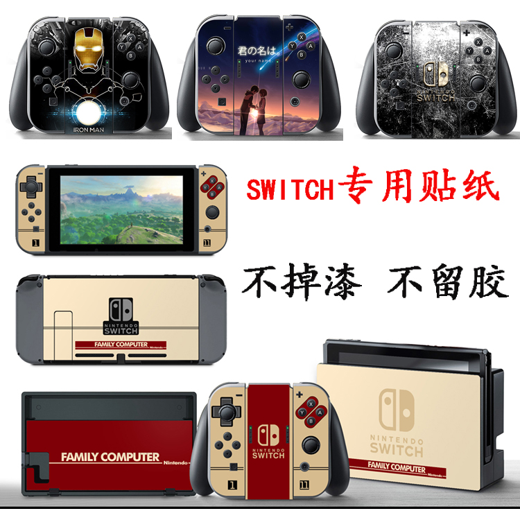 Nintendo Switch Stickers Switch Ns Stickers Protective Film Body Stickers Red And Blue Machine Pikachu
