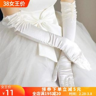 Bride accessories wedding, elbow gloves, bridal gloves, married glove, long married gloves, finger