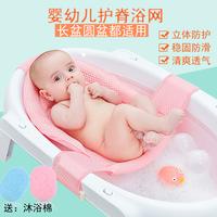 Babyhood на младенца Душевые детские Консоль для ванны на младенца Полотно для ванны детские Ванные комнаты