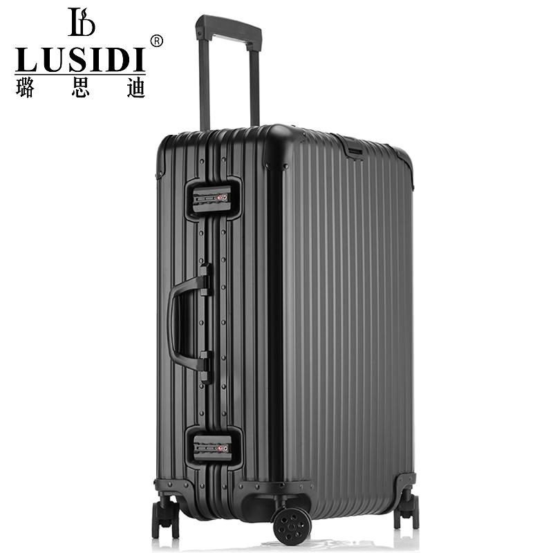 全铝镁合金行李箱女箱子男拉杆箱万向轮26寸旅行箱24密码箱登机箱