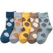 儿童袜子秋冬季纯棉袜男童女童加厚中筒棉袜宝宝地板袜过年袜子