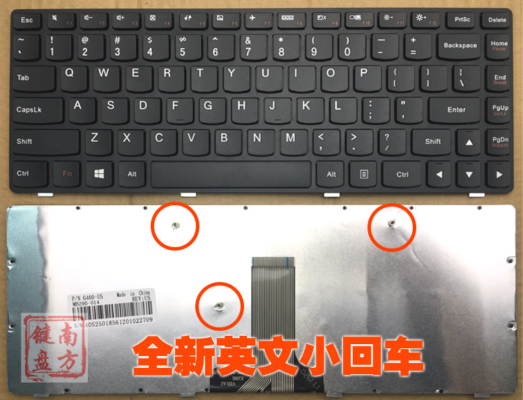 Lenovo E545 Keyboard Replacement