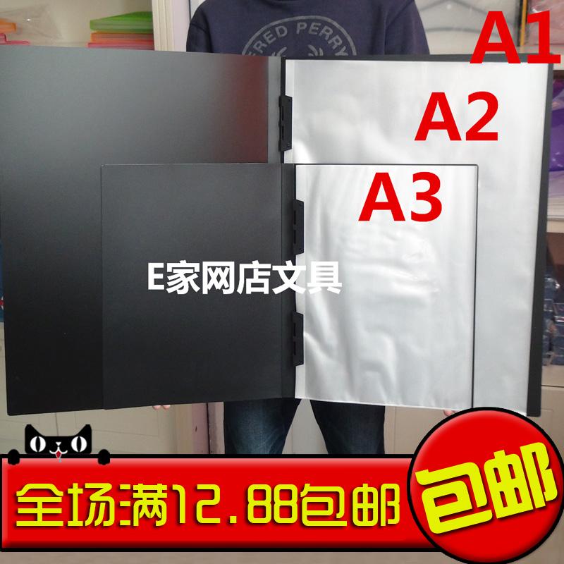A1 A2文件夹4开资料册透明插页夹A3文件夹活页夹8开图纸册工程夹