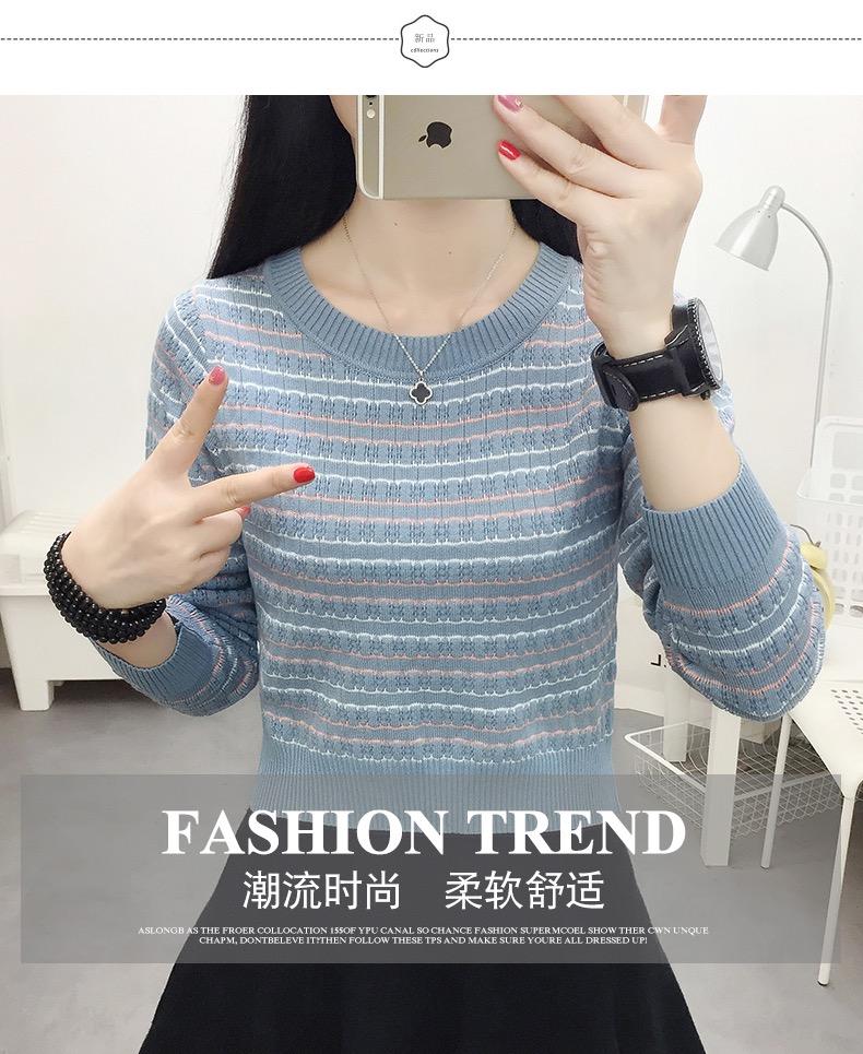 Short t-shirt women's long sleeves 2020 autumn/winter new sweater small knit sweater with skirt top girl 3 Online shopping Bangladesh