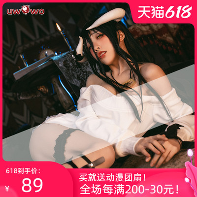 taobao agent Pre-sale Uwowo Overlord Albedo Albedo daily clothes cosplay sweater