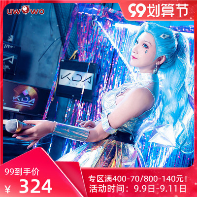 taobao agent Spot Yowowo ALL OUT costume cosplay heroine alliance KDA women's team Salefanny playing song clothes