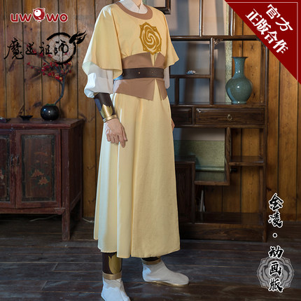 42agent Pre-sale genuine cooperation [Uwowo] Magic Dao ancestors animated version of anime derivative clothing Jinling clothing-tmall.com Tmall