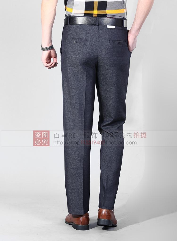 Mùa xuân và mùa hè phần mỏng người đàn ông trung niên của quần giản dị không quần sắt quần thẳng nam quần phù hợp với quần làm việc quần