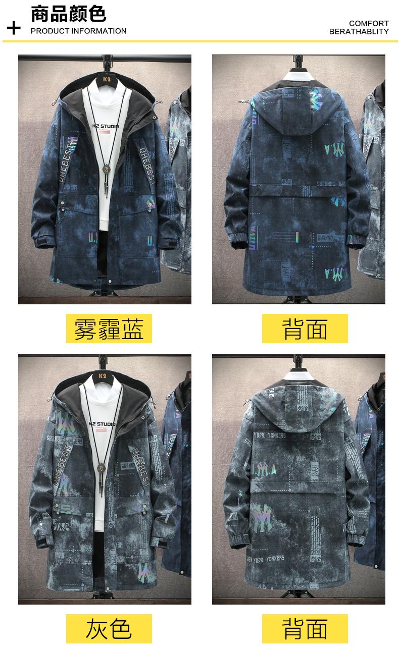 Windshield men's medium-length 2020 autumn/winter new plus-down Korean version trend autumn jacket casual work jacket 31 Online shopping Bangladesh
