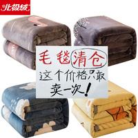 Коралловое одеяло офисное ворсовое одеяло зимний утепленный удерживающий тепло Студенческое общежитие один Фланелевое одеяло