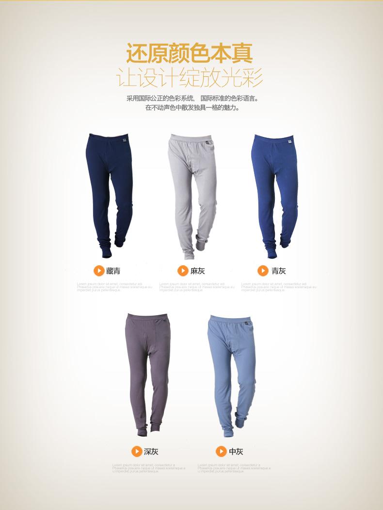 Pantalon collant Moyen-âge YD38001 en coton - Ref 748079 Image 7