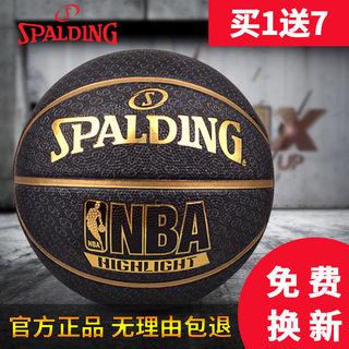 Мячи баскетбольные,  Сполдинг баскетбол официальная качественная продукция комнатный на открытом воздухе цемент земля пригодный для носки для взрослых 7 размер детей 5 ученик конкуренция мяч, цена 1166 руб