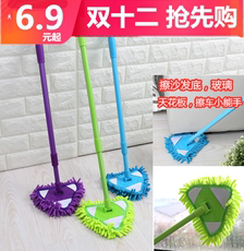 Home mop mini wipe k...