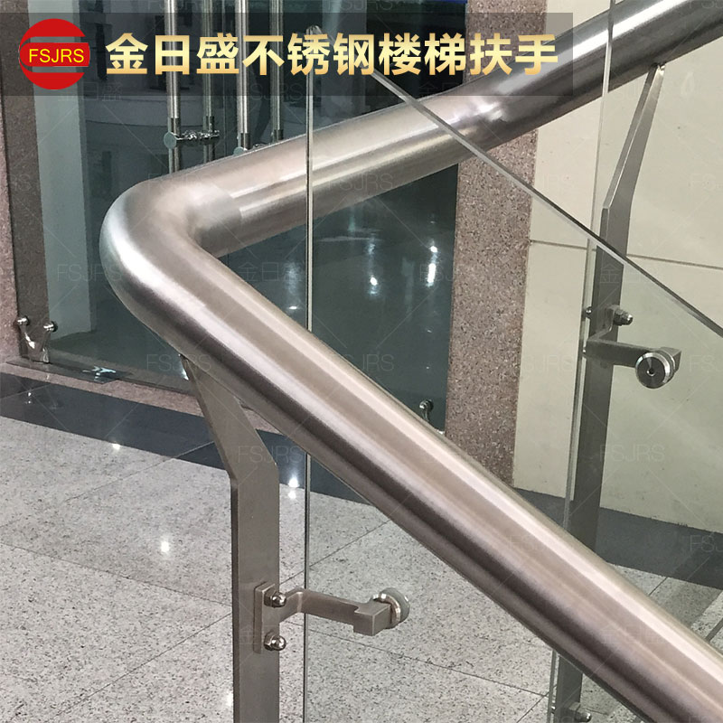 Factory Direct Stainless Steel Staircase Column Handrail Balcony Bay Window  Aluminum Magnesium Alloy Stair Railing Guardrail
