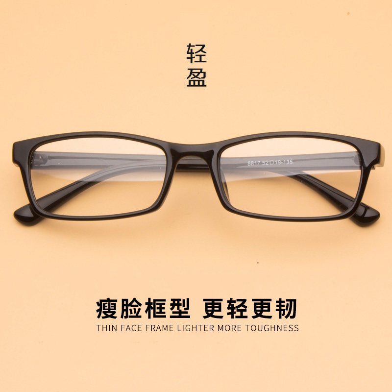 a98d55c1c1 Ultra-light TR90 small box men and women models myopia glasses frame can be  equipped