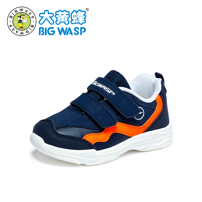 eb3943662bab7 Bumblebee children shoes 2018 Autumn baby shoes boys shoes summer children  toddler shoes baby shoes male 1-3 years old