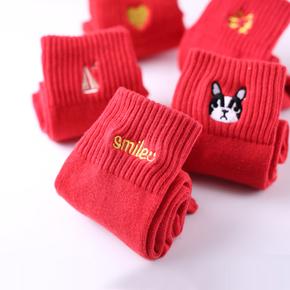 【年货节】本命年新年高端女袜3双